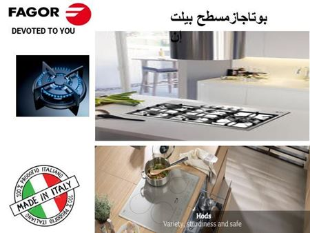 Picture for category مسطح بيلت ان