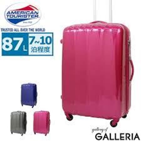 Picture for category American-TOURISTER